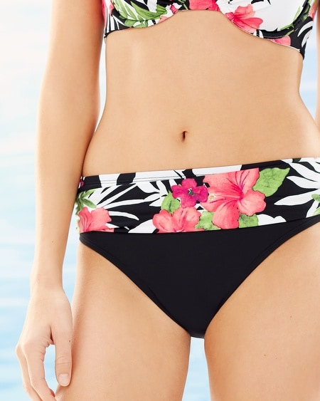 High Waist Swim Bottom